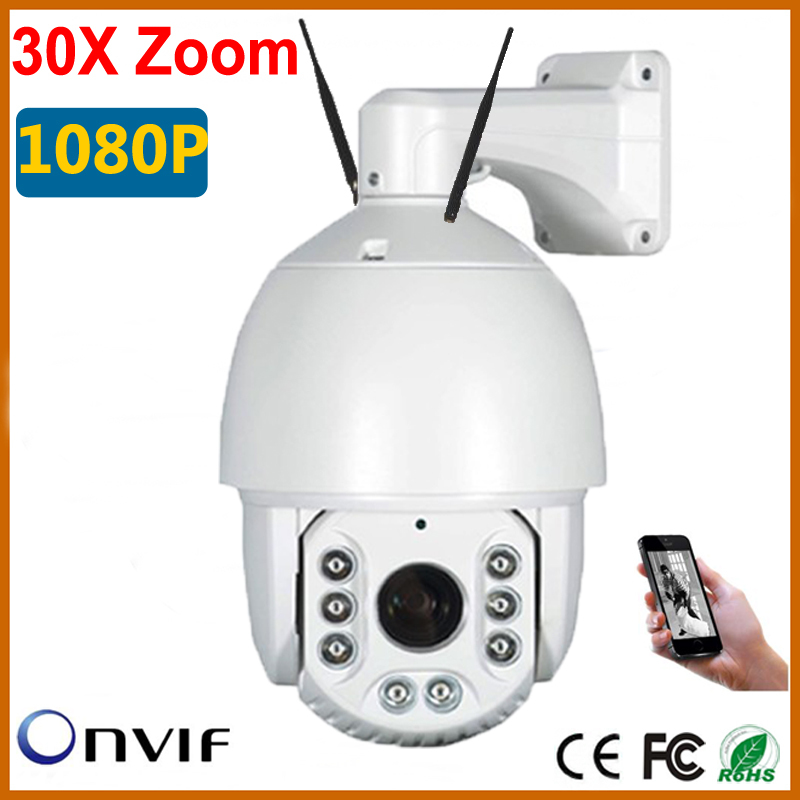 Caméra IP Stardot PTZ CCTV 30X caméra Zoom haute vitesse dôme réseau 1080 P PTZ caméra IP Surveillance caméra de sécurité IP
