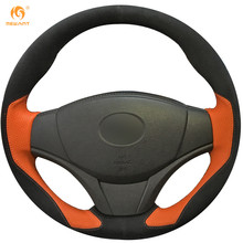 MEWANT Black Suede Orange Leather Car Steering Wheel Cover for Toyota Vios 2014-2016