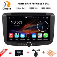2 Г ОЗУ + 32 Г ROM Android 6.0 Окта основные Автомобильный DVD Мультимедиа Плеер для Geely Emgrand EC7 GPS RDS BT Карты Стерео Головное устройство