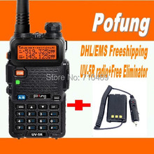 Walkie-Talkie Uv5r VHF Two-Way radio DHL Pofung Eliminator UHF 128CH Dual-band/Frequency/display