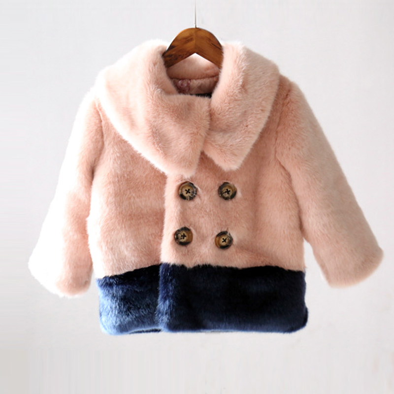 все цены на High quality 2-8 years girls Outerwear coat with Faux Fur pink Button Silky Girls kid overcoat Jacket student children Clothes