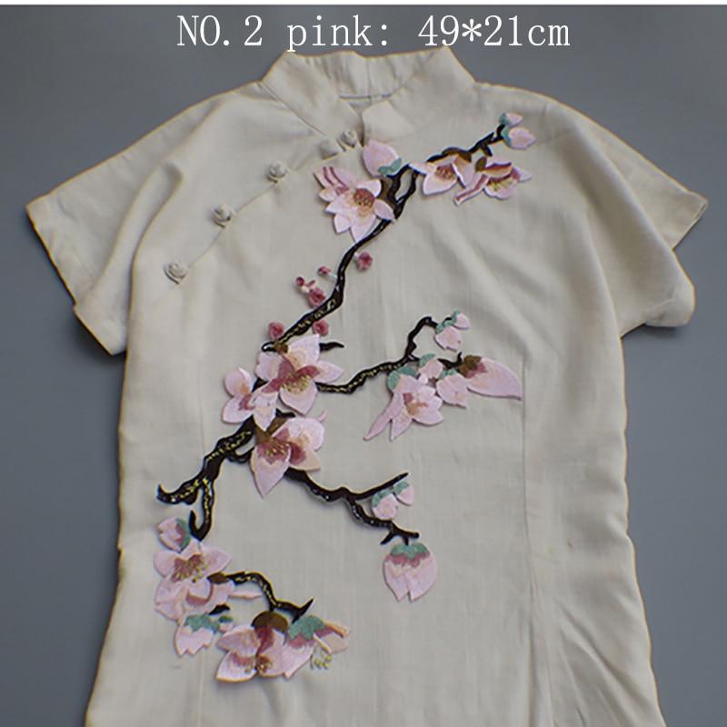Free Shipping Diy Cheongsam Dress Large Magnolia Flower Motif