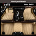 Esteras del piso del coche para BMW F10 F11 F15 F16 F25 F20 F30 F34 E90 E60 E70 1 3 4 5 7 Series X3 X1 X4 X5 X6 Z4 GT 3D car-styling alfombra