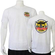 Форма для боевых искусств кунг-фу куртка Ушу тайцзи футболка Единоборства крыло Chun пальто
