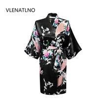 silk kimono robe bathrobe women satin robe robe longue femme for women night sexy robes night grow for bridesmaid summer