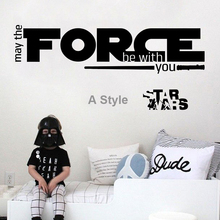 "Star Wars ""May The Force Be With You"" Wall Sticker"