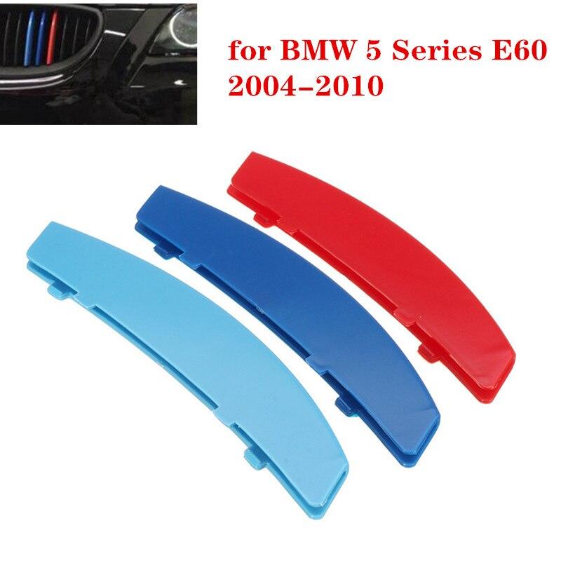 3 шт. автомобильный 3D M Стайлинг передняя решетка Накладка бампер полосы наклейки для BMW 5 серии E60 2004-2010 автомобильные аксессуары