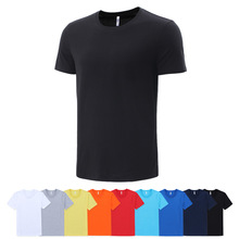 T shirts Casual Slim solid color Tshirts Men Tops Tees XS-3XL Special sales Cotton stretch Men T shirt men's o-neck short-sleeve
