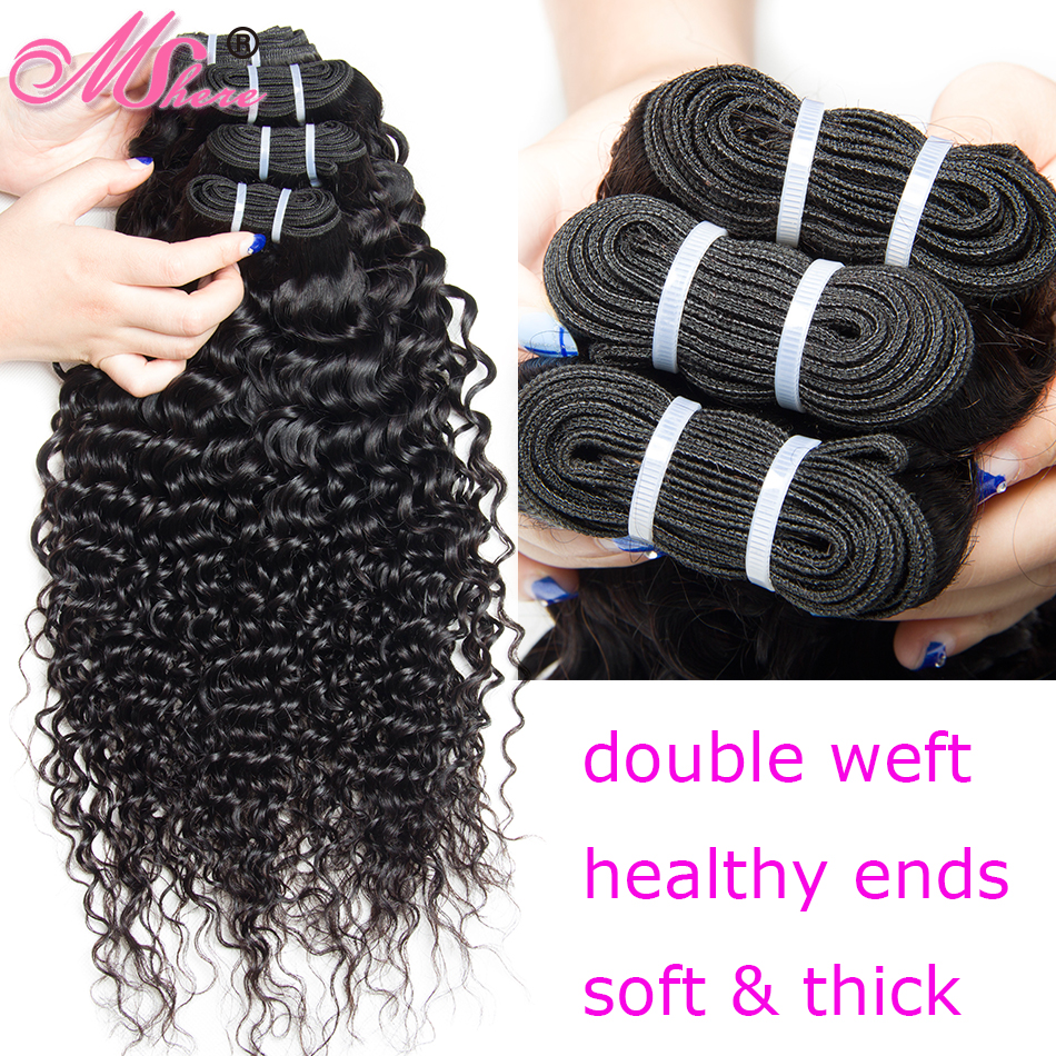 Peruvian Deep Curly Hair Weave Bundles Natural Color Non Remy Hair 100% Human Hair Weft MSHere Hair Products