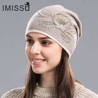 IMISSU Women S Winter Hats Hot Sale Gorros For Female Knitted Wool Casual Beanie Cap With