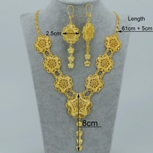 61CM Flowers African Necklace Earrings Dubai Arab Jewelry set Gold Plated Middle East Wedding Egypt/Turkey/Iraq/Nigeria #010512