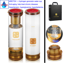 Household Office Two-in-one MRETOH Hydrogen rich Generator H2 water cup Radiation protection help Treating chronic diseases