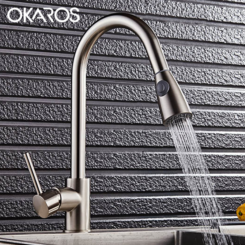 OKAROS Kitchen Sink Faucet Pull Out Down Nickel Finish Double Sprayer Way Hot Cold Water Tap Mixer torneira para cozinha cocin pull out kitchen faucets brushed nickel sink mixer tap 360 degree rotatable torneira cozinha mixer taps