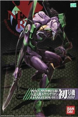 Neon Genesis Evangelion eva  EVA-01 Theatrical Edition Assembled model насос arderia cp3 25 8