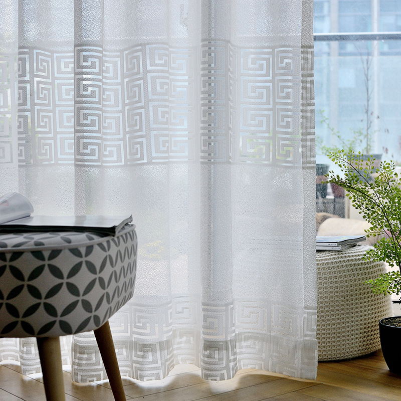 Geometric Jacquard Modern Curtains Simple Design Living: FYFUYOUFY Modern Simple Solid Color Jacquard Voile Curtain