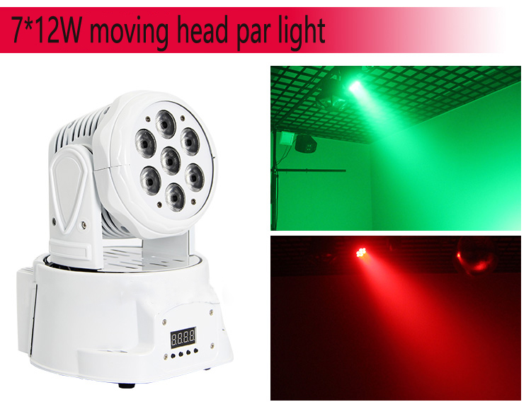 New 7*12W RGBW moving head LED Par light disco dj dmx stage effect par lighting projector 2pcs dj disco par led 54x3w stage light dmx strobe flat luces discoteca party lights laser rgbw luz de projector lumiere control