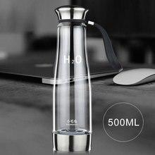 XIAOMAOTU 3-го Поколения 500 МЛ Генератор Водорода Бутылки Воды Smart Touch Водорода Богатые Ионизатор Воды Бутылка Аккумуляторная