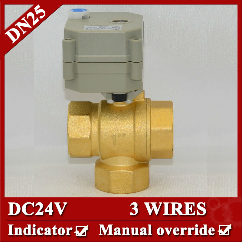1'' DC24V 3 way  electric water valve with manual override,3 wires for heat pump fan coil  water heating water control HVAC 1 inch iron water valve bottom basket with bottom valve head shower valve underwater pump intake valve pump accessories