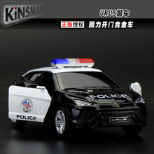 Candice guo alloy car model URUS Overland police man patrol wagon plastic motor pull back primary collection toy birthday gift
