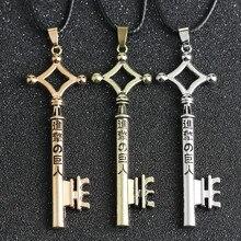 Ожерелье «Атака Титанов», кулон Eren Key Shingeki No Kyojin, винтажное Ретро аниме украшение для мужчин, косплей, оптовая продажа