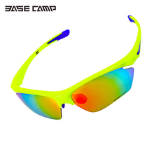 Basecamp Cycling Sunglasses Polarized Outdoor Sports Glasses Free Shipping Excellent Details Make The Perfect