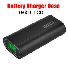 TOMO M2 18650 Lithium Battery Charger  3.7 V 18650 charging 2 Slots Smart charger  LCD display Power Bank ( NO Battery) 12 v charger 12 6 v 18650 lithium battery charger dc 5 5 2 1 mm free shipping