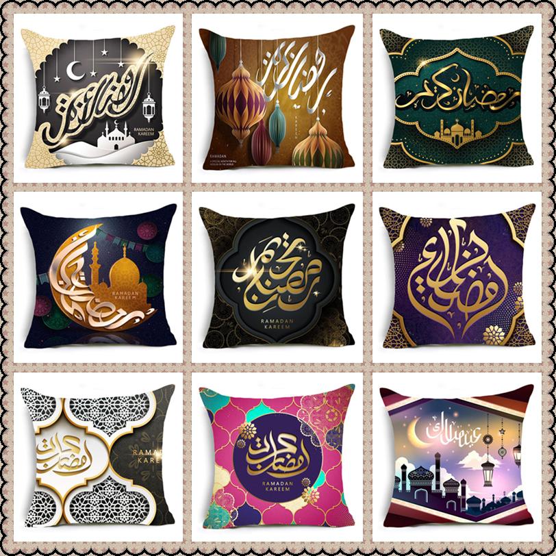 Ramadan Decorative Cushion Cover Cotton Linen Lantern Eid Gifts Mubarak Home Decorations Pillows Cover for Sofa
