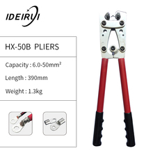 HX-50B cable crimpercable lug crimping tool wire crimper hand ratchet terminal crimp pliers for 6-50mm2 1-10AWG wire cable 1pcs hx 50b hx 50sc hx 50d copper tube terminal crimping tool crimping piler crimping tools big size brand new