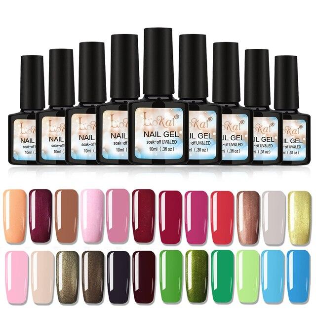 Professional Brand Shimmer Gel Nail Polish Waterproof Pigment Dark ...