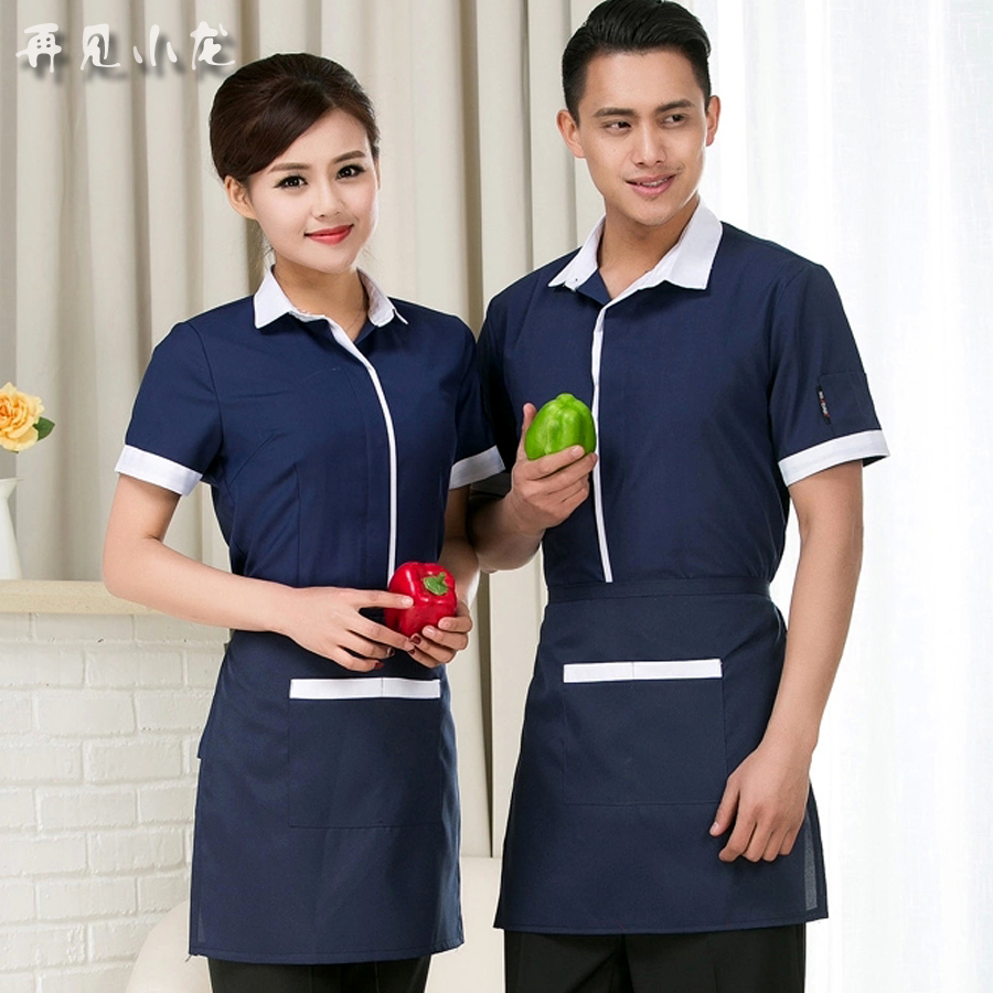 Popular Staff Uniforms-Buy Cheap Staff Uniforms lots from