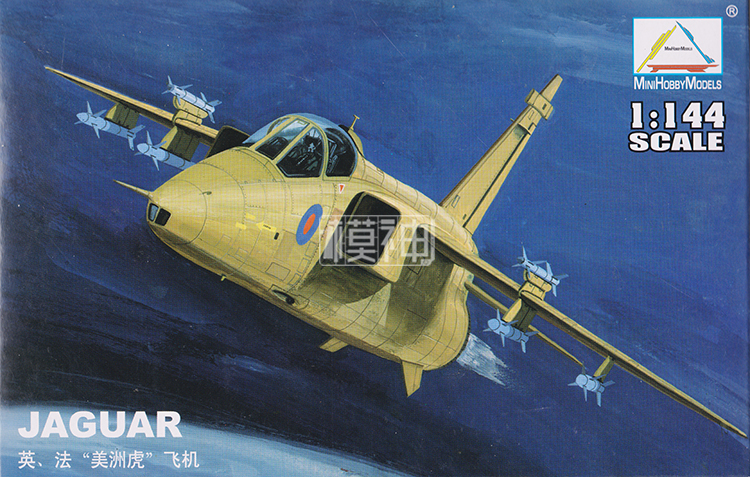 1Pc 1//48 Scale assemble fighter model toys combat aircraft diecast war-II ZJHN