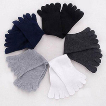 Hot Sale Soft Fashion 1 Pair Winter Autumn Warm Comfortable