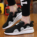 Men's Casual Shoes Summer Men's Flat Leisure Tide Lazy Breathable Agan Mesh Couple Shoes Tide Y3 Shoes Trainers Zapatillas