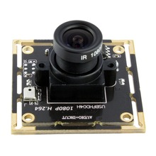 1080P full HD Usb Board Camera Module Wide Angle Mini CCTV H264 Video Usb Web Camera with Audio Mic Microphone for Android linux