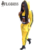 FLODISS Yellow Tracksuit 2017 Winter Women Cotton Sporting Suit Crop Hoodie Pants 2 Piece Set Outfit