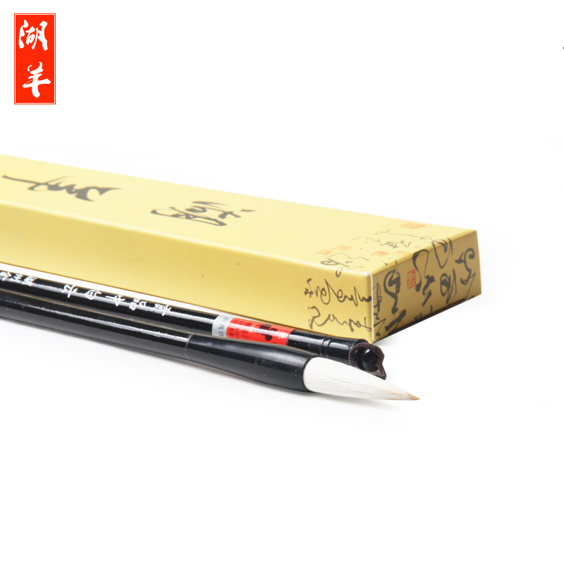 Meaned calligraphy brush bamboo traditional chinese painting lake pen dip pen retro chinese style gold dipped black bamboo xiangfei zhu pen traditional ink natural