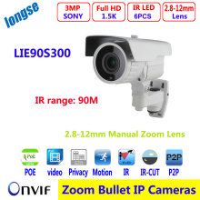 Full HD IP Camera 3mp PoE Power 90M IR Range Bullet IP Camera Outdoor Indoor IR