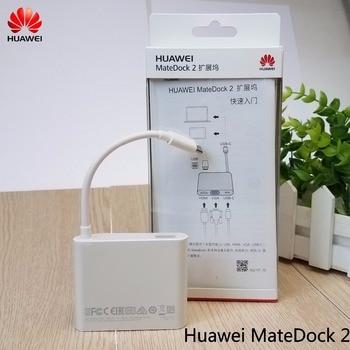 Original Huawei matebook Dock 2 for HUAWEI MateBook E HUAWEI MateBook X jc 20130709 1