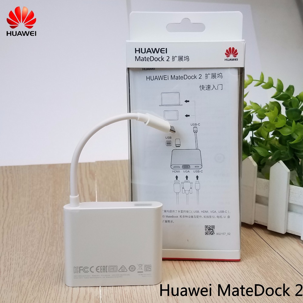 Original Huawei matebook Dock 2 for HUAWEI MateBook E HUAWEI MateBook X dog care training collar