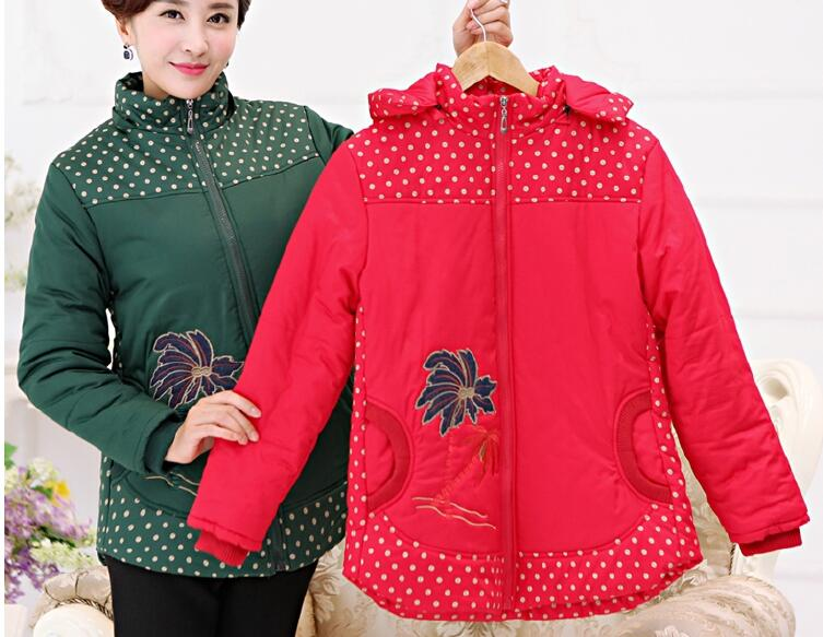 Free shipping !The 2015 winter down fat mm large size ladies cotton-padded clothes loose thickening cotton-padded jacket coat the fat free junk food cookbook