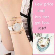 3PCS Watches Bracelet Sets Women's Cow Leather Star Wristwat