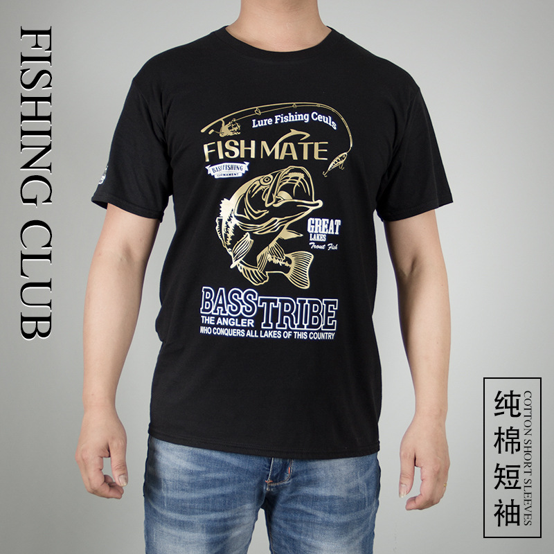 New Outdoor Sports Short Sleeve Fishing T-shirt Fast-drying Sunscreen Breathable Elastic Male Loose Plus Size Fishing ClothingNew Outdoor Sports Short Sleeve Fishing T-shirt Fast-drying Sunscreen Breathable Elastic Male Loose Plus Size Fishing Clothing