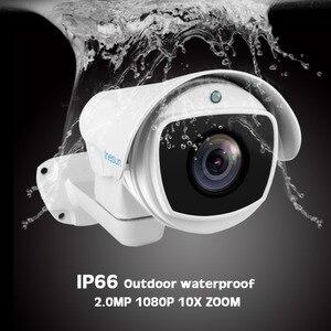 Image 2 - Inesun cámara PTZ para exteriores, 2MP, 1080P, 10X Zoom, 4 en 1, HD, AHD/CVI/TVI/CVBS, vídeo vigilancia, 330 pies, láser, visión nocturna
