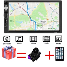 2 Din Автомагнитолы 7 «Bluetooth стерео Мультимедийный плеер авторадио MP3 MP5 Сенсорный экран автомагнитолы Поддержка заднего вида Камера