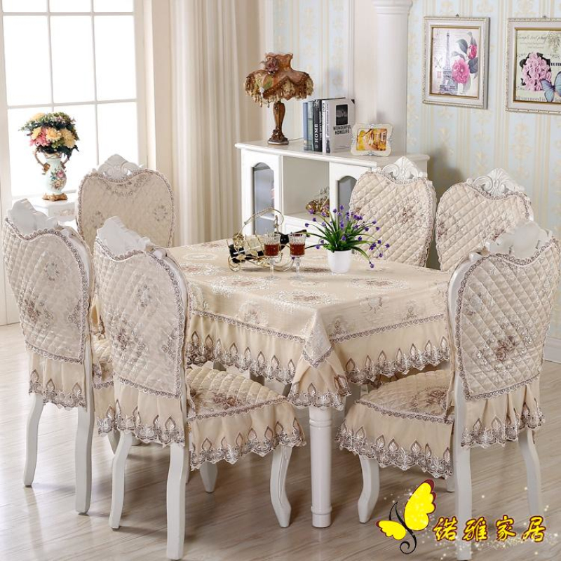 Top grade milky square table cloth chair covers cushion tables and chairs bundle chair cover lace cloth round set tablecloths