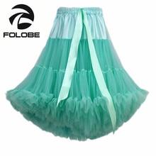 FOLOBE Light Green Dancewear Performance Tulle Tutu Skirts Party Prom Women Girls Skirts Adult tutu Faldas Saias Femininas
