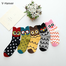 New Arrival Cartoon Animal Owl Women Socks College Student Cotton Cheap Funny Birds Patterned Solid Sox Halloween