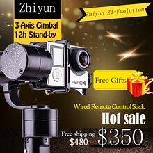 Regalos gratis Z1-EVOLUTION Zhiyun 3 Eje Estabilizador De Mano Sin Escobillas Cardán para GoPro Hero 4 XiaoYi SJ4000 SJ5000, Z1 Evolución