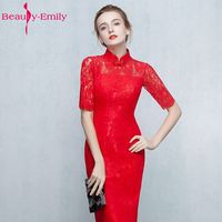 Beauty Emily Tea Lemgth Red Lace Mother of Bride Dresses 2017 Half Sleeve Mermaid Zipper Formal Party Prom Dresses Bridal Dress