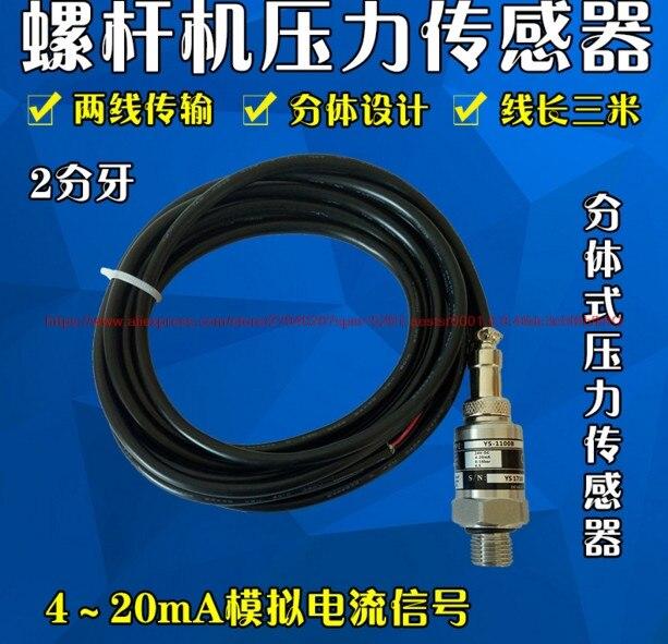 Livraison gratuite 100% nouveau compresseur à vis capteur de pression universel 2 Division 4-20mA transmetteur de pression 0-1.6MPa capteur